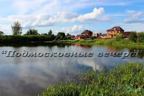 Дмитровское ш. 28 км от МКАД, Пчелка, Участок 30 сот. - Фото 1