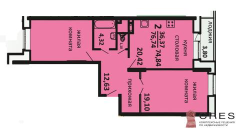 Продается 2-комнатная квартира Подольск - Фото 2