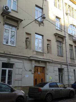 Продажа квартиры по адресу, г. Москва, малый каковинский пер. д 1/8 - Фото 1