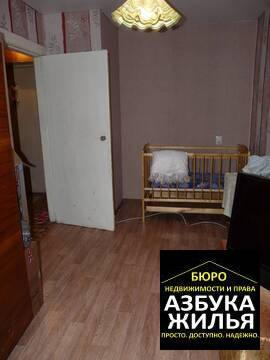 2-к квартира на 3 Интернационала 60 - Фото 2
