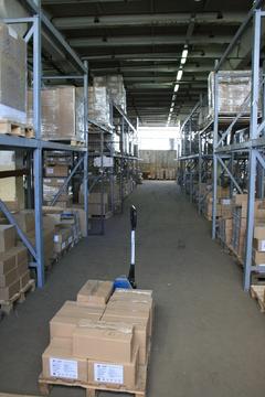 Действующий бизнес - складской комплекс в Мытищи - Фото 4