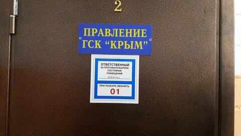 Отапливаемый гараж - ул. Старобитцевская, д. 22а - Фото 1