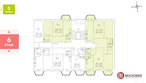 1-комн квартира в Апрелевке в современном охраняемом ЖК - Фото 3