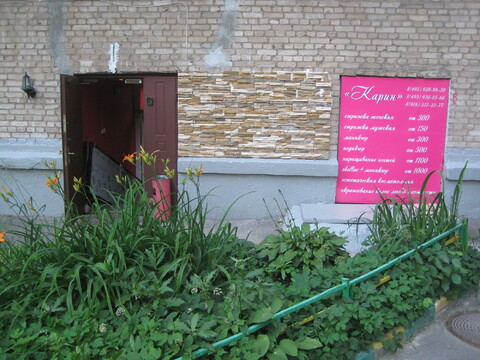 Продается нежилое помещение 55 м. у м. Университет - Фото 2