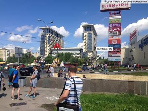 Помещение в аренду 130 кв.м, м.Ясенево - Фото 5