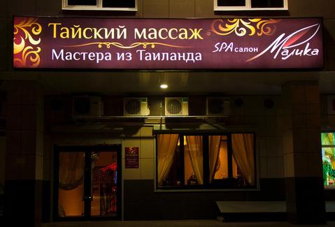 Продам помещение в г. Жуковский - Фото 1