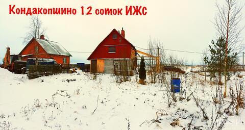 Санкт-Петербург, Пушкинский район, п.Кондакопшино, 12 сот. ИЖС - Фото 3