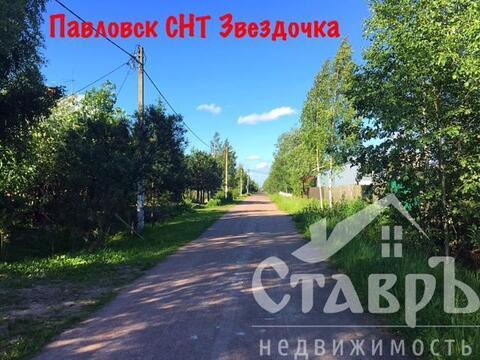 Объявление №44498545: Продажа участка. Павловск