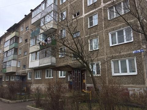 Продам 2к.кв в Климовске 44 кв.м. - Фото 1