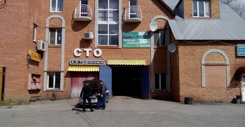 Продажа готового бизнеса, Тюмень, ик-2 - Фото 4