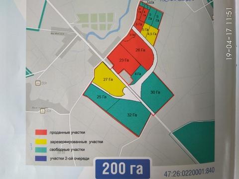 Продается земля пром назначения в п. Ям-Ижора, Тосненский р-н - Фото 1