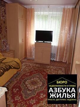 2-к квартира на Дружбы 1.6 млн руб - Фото 2