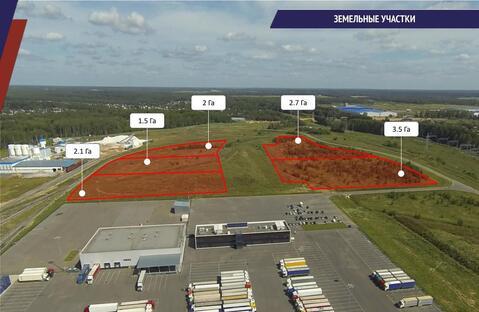 Продажа земель промышленного назначения - Фото 1