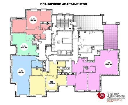 Апартаменты 85 кв.м. с видом на Парк Победы - Фото 2