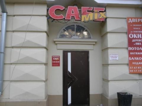 Кафе , действующее в г. Иваново - Фото 3