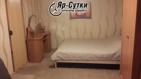 Квартира с ремонтом во Фрунзенском р-не. Без комиссии - Фото 3