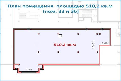Помещение свободного назначения 510,2 кв.м в новом ТЦ, 6 км от МКАД - Фото 1