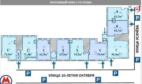 Продается офис в 2 мин. пешком от м. Спортивная - Фото 5