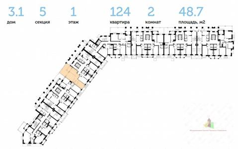 2-комнатная квартира формата хайфлет - Фото 1