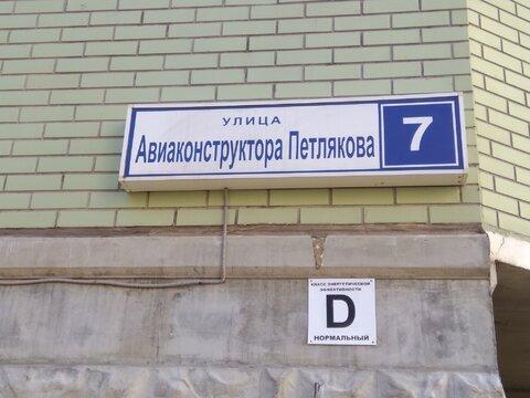 Продажа, п. Внуковское, 1 к. кв. 38/20/10, 7/17 - Фото 4