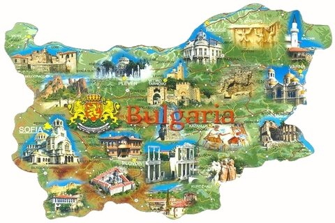 Бизнес на продажу в Болгарии - Фото 1
