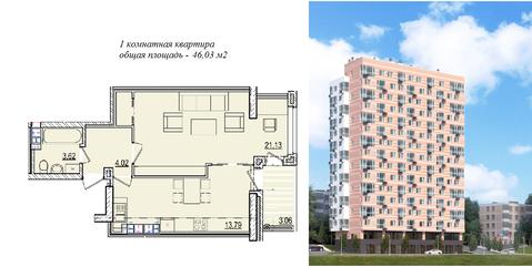 Продается 1 комнатная квартира в Ворошиловском районе