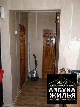 2-к квартира на Ким 10 - Фото 3