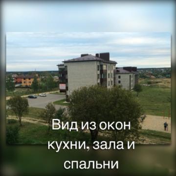 Четырехкомнатная квартира в г.Жуков мкр.Протва. - Фото 2