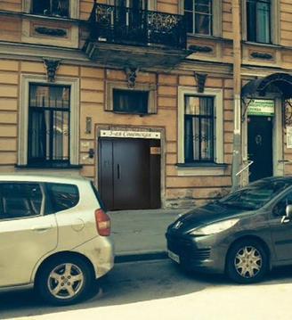 """Сдам мини отель """"Ноктюрн"""" - Фото 1"""