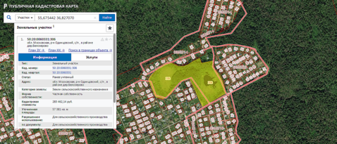 Большой участок 5.7 га. в район Звенигорода и Голицыно 45 км. от МКАД - Фото 2