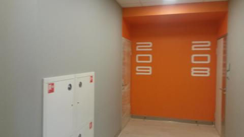 Офис в БЦ Парк Мира - Фото 5