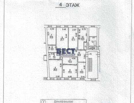 Квартира Москва, переулок Сеченовский, д.5, ЦАО - Центральный округ, . - Фото 2