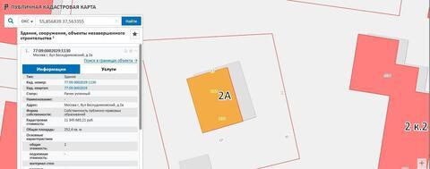Лот: д79, Продажа здания на Селигерской - Фото 5