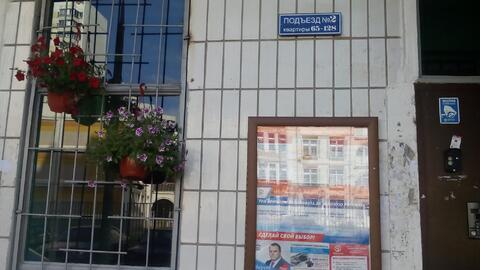 2-я квартира в Марьино - Фото 4