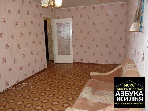1-к квартира на Дружбы 800 000 руб - Фото 4