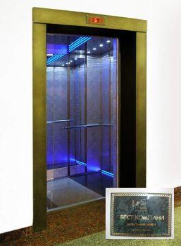 Продается доля лифтового завода (75%) - Фото 2
