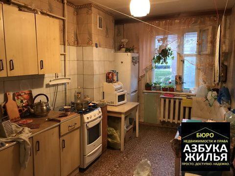 3-к квартира на Шмелёва 17 за 1.5 млн руб - Фото 4