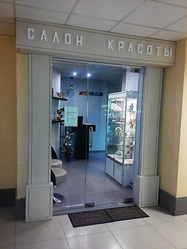 http://cnd.afy.ru/files/pbb/max/7/7a/7a41c7bc2bda5b3dbbec70090017637301.jpeg