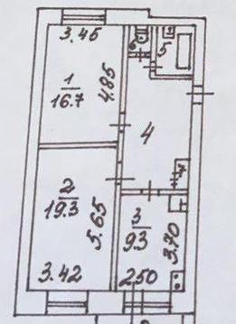 Продается 2-комн. квартира 63 кв.м, Сургут