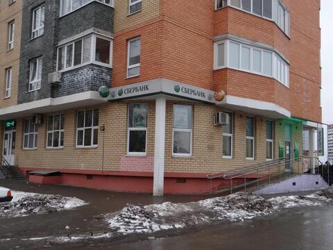 Помещение свободного назначения с арендаторами г. Мытищи - Фото 1
