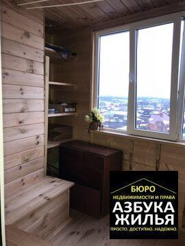 3-к квартира на Московоской 1.6 млн руб - Фото 1