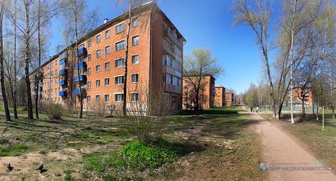 Трёхкомнатная квартира в центре города Волоколамска на Рижском шоссе - Фото 1