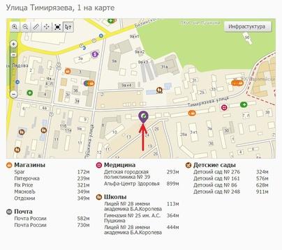 Продажа 3к.кв. ул.Тимирязева на 3/9эт, жилое состояние. - Фото 4