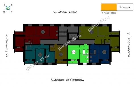 Продажа квартиры, Киров, Мурашинский проезд - Фото 2