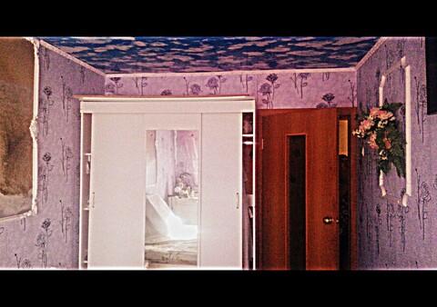 Продажа квартиры, Комсомольск-на-Амуре, Ул. Водонасосная - Фото 2