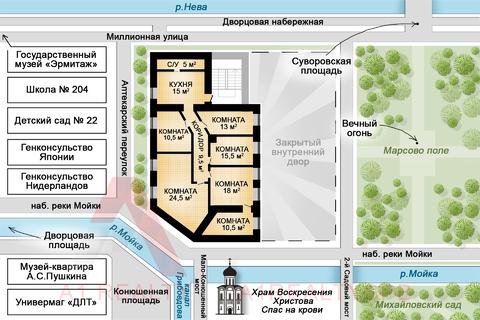 Квартира в самом сердце Петербурга. - Фото 2