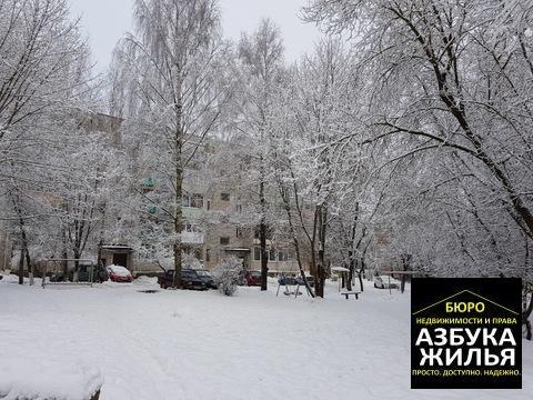 1-к квартира на Дружбы 13а за 1.3 млн руб - Фото 1