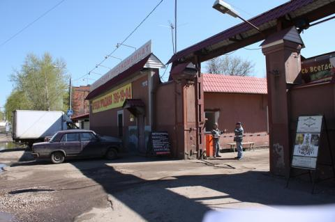 Продажа производственно складская база 3,8га.7000кв.м. Подольск - Фото 1