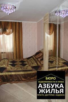 3-к квартира на Веденеева 14 за 1.85 млн руб - Фото 5