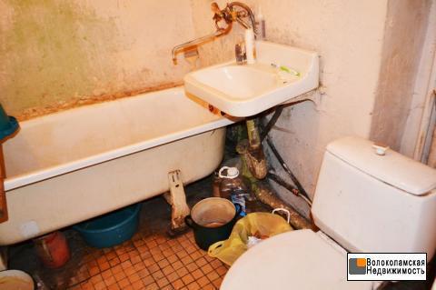Обмен комнаты в коммуналке на квартиру в Волоколамке - Фото 5